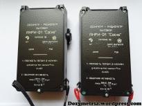 DSC03558