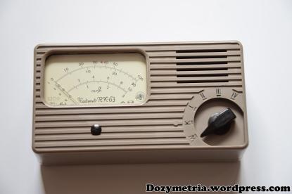 Radiometr_RK-63(3)